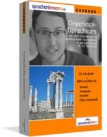 Box Griechisch lernen online