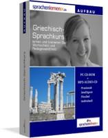 Box Buch griechische Sprache