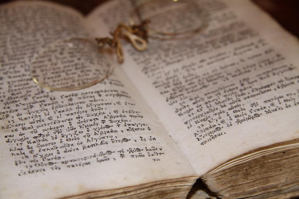 Griechische Grammatik - Buch